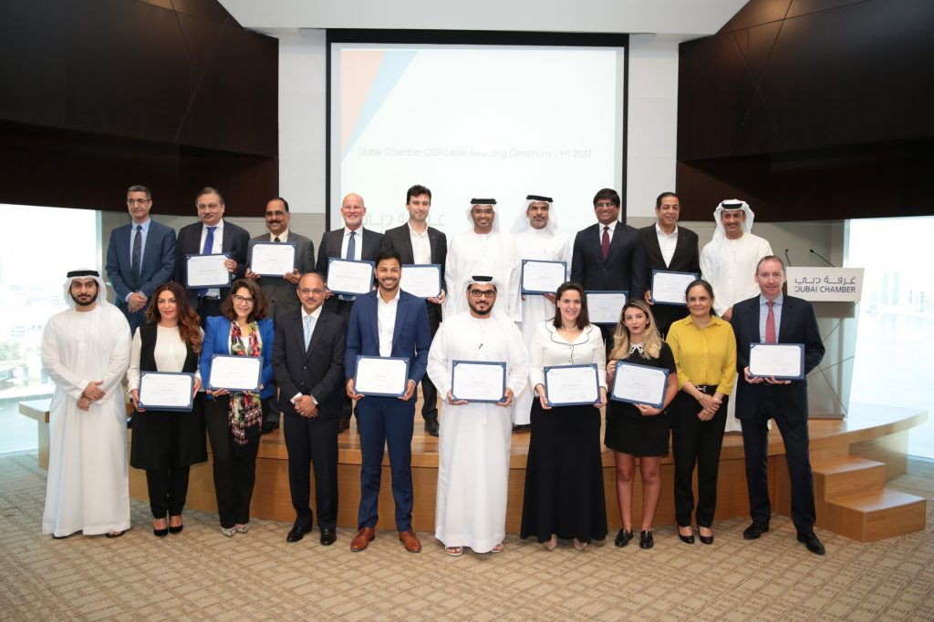 dubai chamber csr label award
